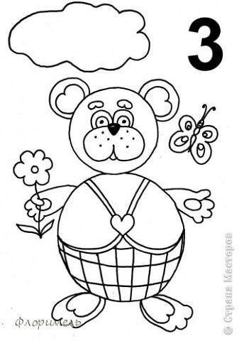 загадки в картинках по математике 3 класс