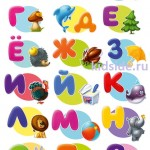 Сказки про буквы