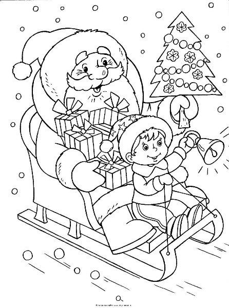 Машина для погрузки в автомашины снега собранного в валы и кучи