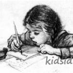 Контрольные диктанты для 3 класса| Школа России