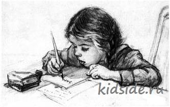 мальчик пишет диктант