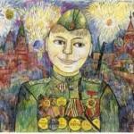 Стихи ко Дню Победы для детей